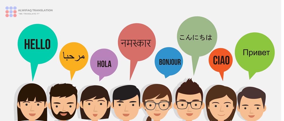 Certified Language Translation Services